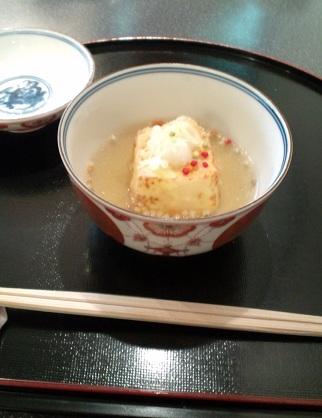 瓔珞(箱根湯本)