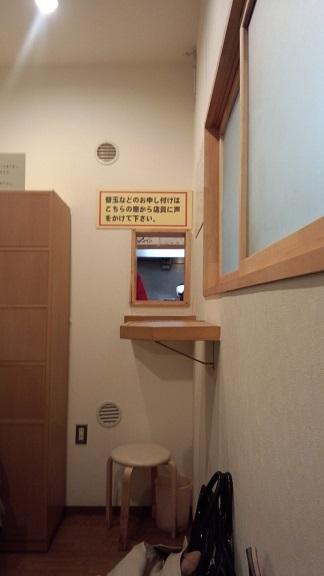 たまがった 横浜西口店