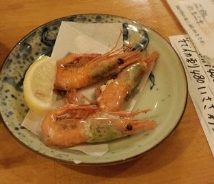 港や(横須賀中央)