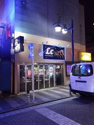 LC International(横須賀中央)
