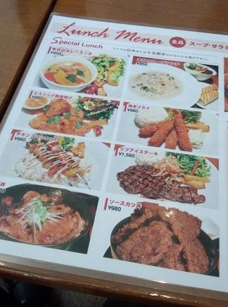 タパ タパス ハマボールイアス店(横浜駅西口)