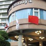 ホテル大野屋(熱海)