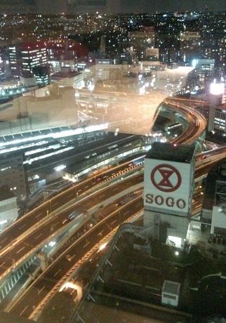 クルーズ・クルーズYOKOHAMA(横浜駅東口)
