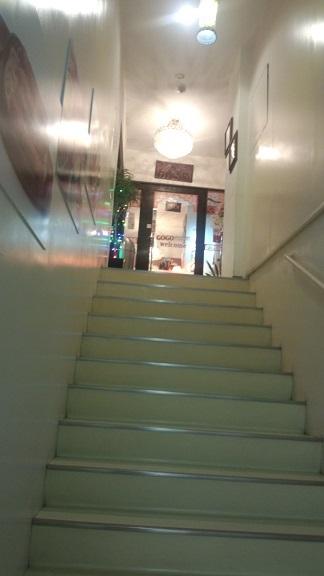 ゴーゴーインドカレーハウス 横須賀店(横須賀中央)