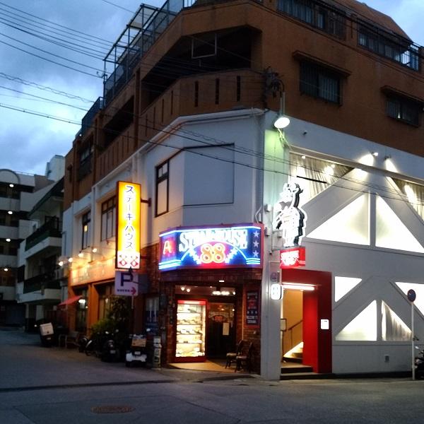 ステーキハウス88(辻本店)