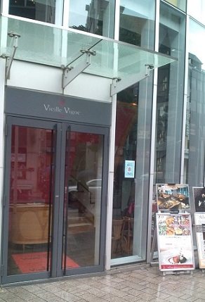Vieille Vigne MAXIM'S de Paris-ヴィエイユ・ヴィーニュ マキシムドパリ(赤坂)