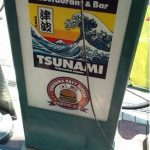 TSUNAMI-津波(汐入)