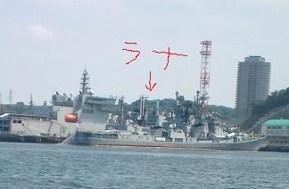 日印海軍共同訓練