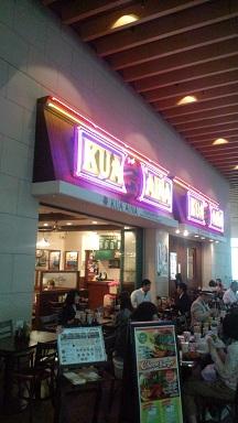 KUA 'AINA-クアアイナ 丸ビル店(東京)