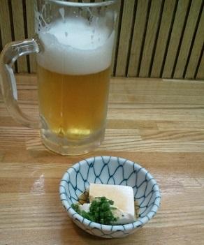 金田(自由が丘)