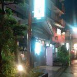 柿島屋(町田)