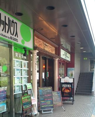 トラットリア リアナ 新百合ヶ丘店(新百合ヶ丘)