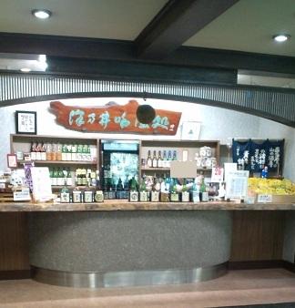 澤乃井園 清流ガーデン(沢井)