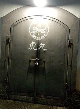 虎丸(伊勢市)