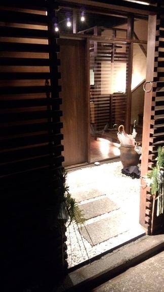 和ダイニング 一如(横浜駅西口)