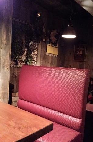 茶楽(横須賀中央)