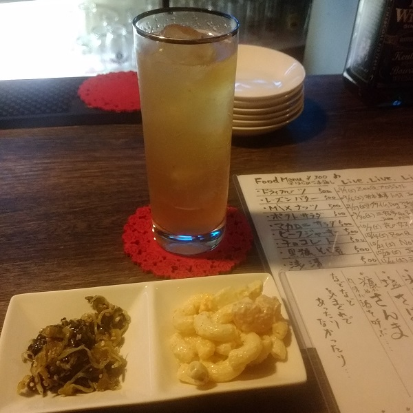 無頼庵酒場(横須賀中央)