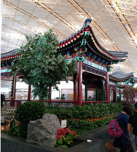 エアチャイナ 北京空港