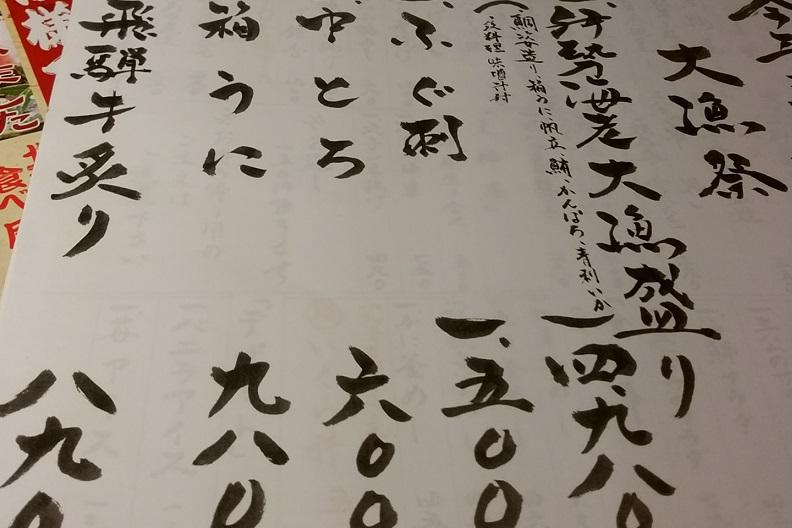 鳥の巣(横須賀中央)