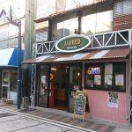 グリル&カフェ ALEFRED-アルフレッド(汐入)