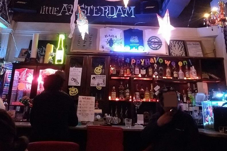 Cafe & Bar LITTLE AMSTERDAM-リトルアムステルダム(汐入)
