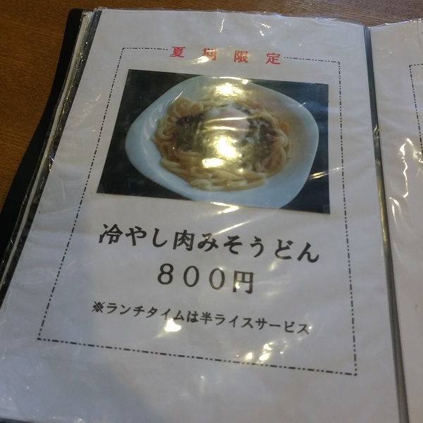 カフェ らん(大井町)