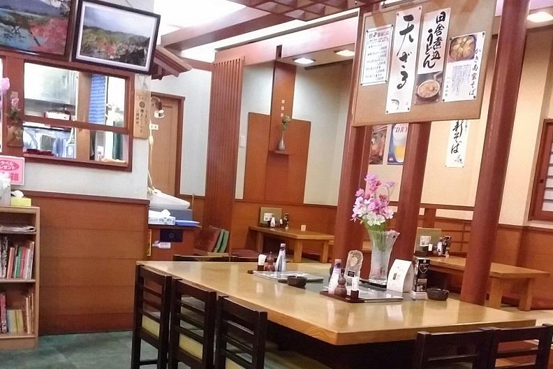 そば処 藪そば(北久里浜)