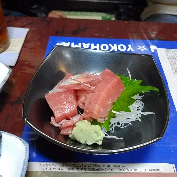 魚政(汐入)