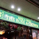 VICTORIAN PUB THE ROSE & CROWN-ヴィクトリアンパブ ザローズ&クラウン 新宿NSビル店(都庁前)