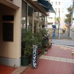 monstyle-モンスティル(横須賀中央)