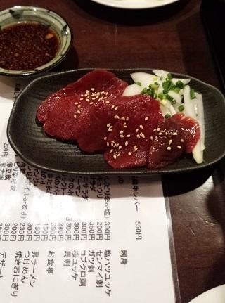 もつ昇(横須賀中央)