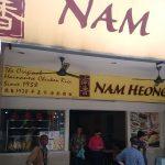Nam Heong (ChinaTown)-南香飯店(パサール セニ)