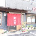 箱根口 太閤(入生田)