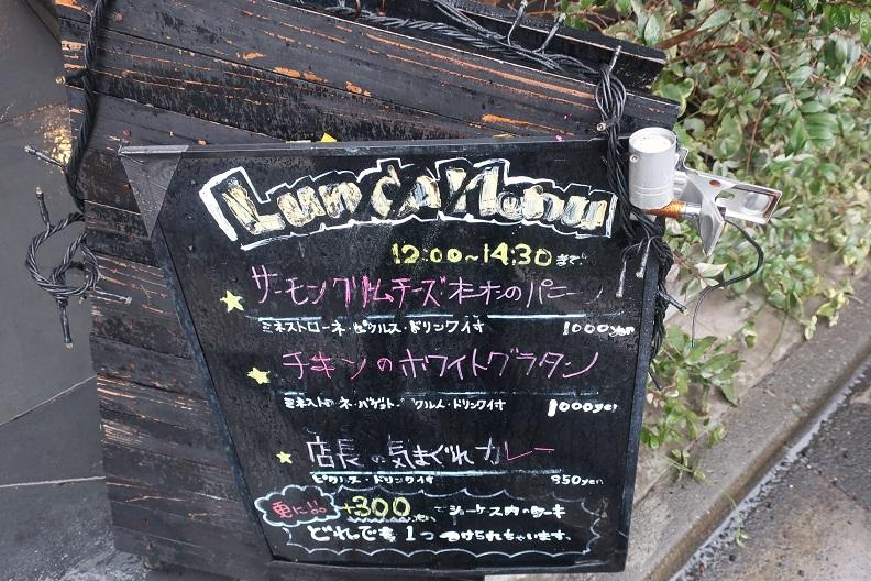 Hermit's Cafe-ハーミッツカフェ(北千束)