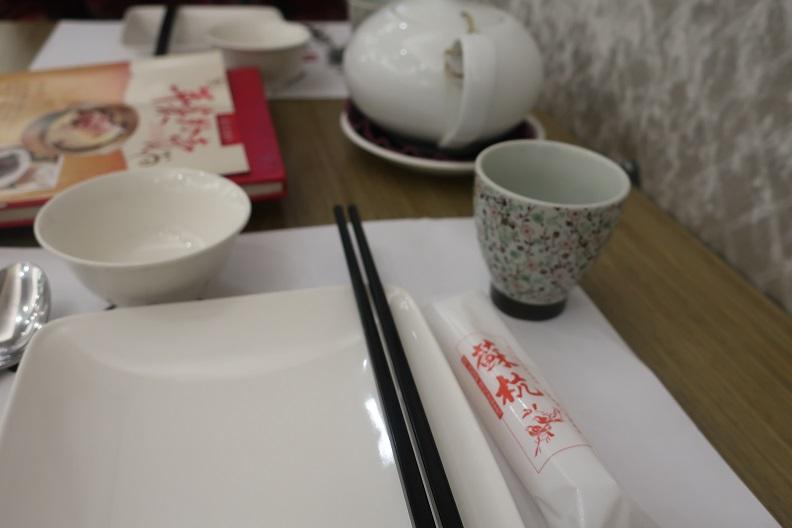 蘇杭餐廳(台北車站)