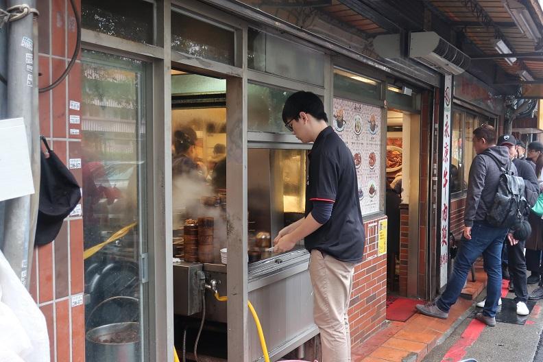 永康牛肉麺(東門)