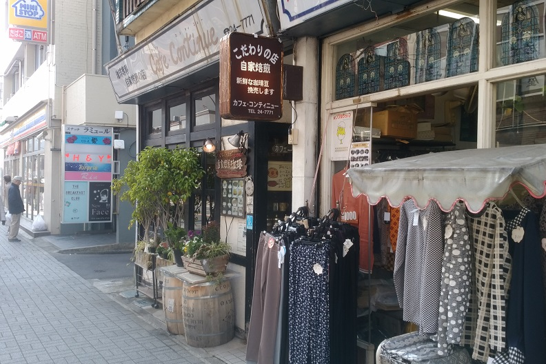 カフェコンティニュー(横須賀中央)