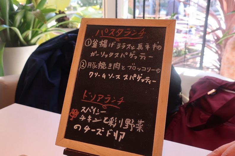 Incontro-インコントロ(伊勢佐木長者町)