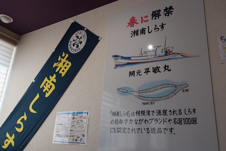 なぶら よこすかポートマーケット店(横須賀中央)