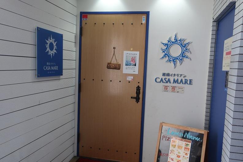 湘南イタリアン CASA MARE-カーサマーレ(北久里浜)