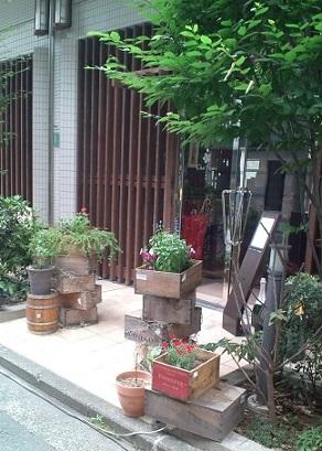 シェ・フルール横濱(横浜駅西口)