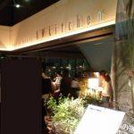 AW Kitchen TOKYO 新丸ビル店(東京)