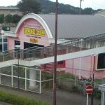 ステーショングリル(横須賀中央)