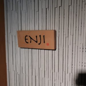 Sushi Bar+Dining ENJI-エンジ(横須賀中央)