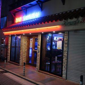 BAR SAMURAI-バー サムライ(横須賀中央)