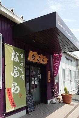 よこすかポートマーケット なぶら(横須賀中央)