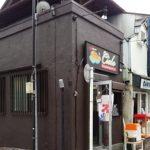 pancake Cafe Cielo-チャーロ(横須賀中央)