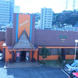アジアンキッチンサワディー 横須賀店(汐入)