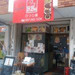 RB's ひつじ屋(新松戸)