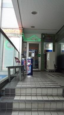ハングリーズ(汐入)